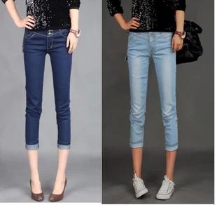 กางเกงยีนส์เอวสูงขายาว 5 ส่วน ทรงดินสอ สไตล์เกาหลี เซ็กซี่สุดๆ